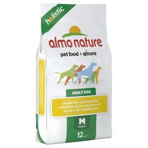 INGREDIENTI:  Carni e sottoprodotti animali 53% (di cui pollo fresco 26%), cereali (riso, orzo, avena), estratti di proteine vegetali, Vegetali e derivati di origine vegetale, oli e grassi, lievito, minerali, manno-oligosaccaridi (MOS), fruttooligosaccaridi (FOS).  ADDITIVI:  Additivi nutrizionali: vitamina A 26760 IU/kg, vitamina D3 1800 IU/kg, vitamina E 200 mg/kg. Oligoelementi: calcio iodato anidro mg/kg 1,64, selenito di sodio mg/kg 0,53, solfato ferroso monoidrato mg/kg 321, solfato di rame pentaidrato mg/kg 42, chelati rameici amminoacidici idrati mg/kg 53, chelati di zinco amminoacidici idrati mg/kg 356, solfato manganoso monoidrato mg/kg 117, zinco solfato monoidrato mg/kg 296, chelati ferrosi amminoacidici idrati mg/kg 21.