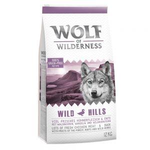 Wolf of Wilderness – Wild Hills Anatra