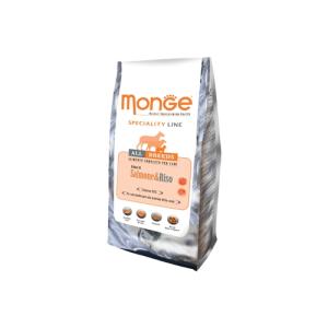 Monge – Salmone e Riso